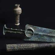 Ancient Weaponry