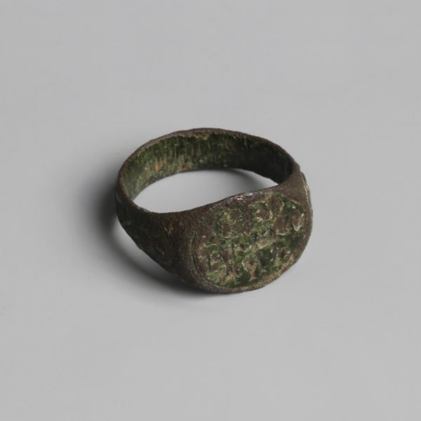 Byzantine Bronze Ring With Inscription