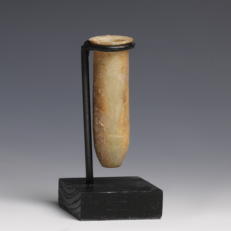 Egyptian Middle Kingdom Alabaster Phial