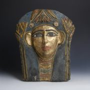 Egyptian Cartonnage Mummy Mask