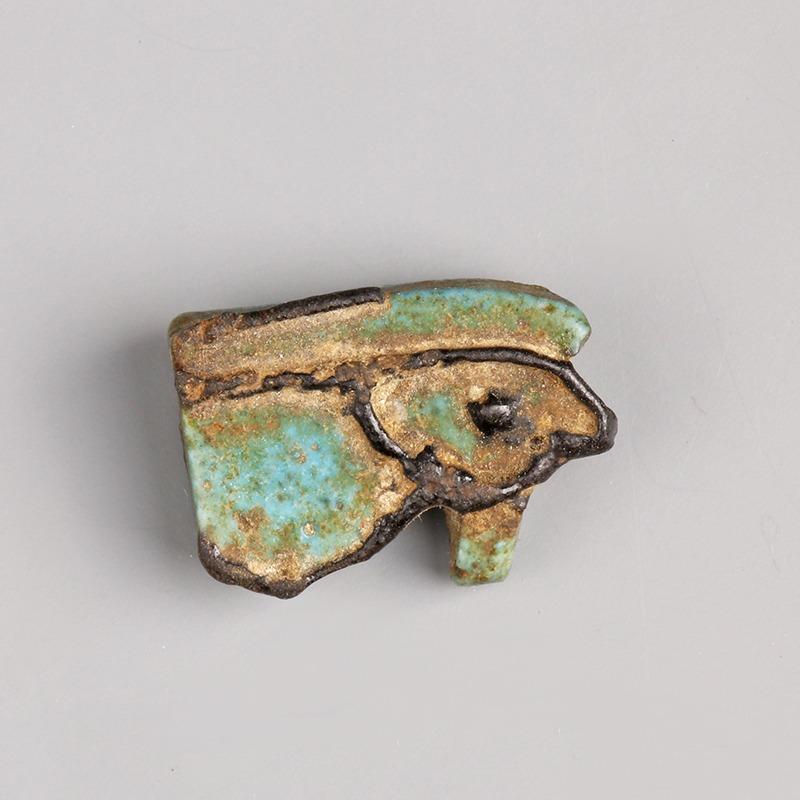 Egyptian Eye of Horus Amulet