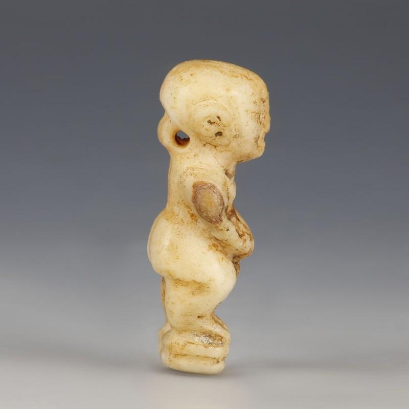 Egyptian Stone Ptaichos Amulet
